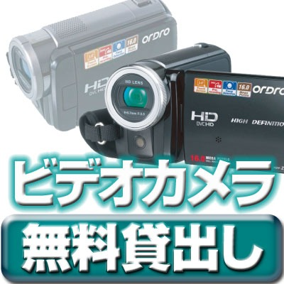 渋谷区にある原宿MOAスタジオではビデオカメラ無料貸出ししています