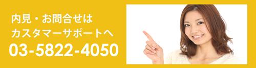 原宿 レンタルスタジオ お問い合わせ 教室宣伝 原宿スタジオ看板